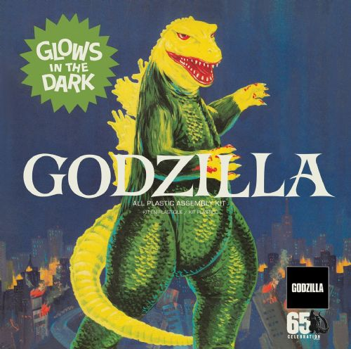 Aurora Godzilla Glow Square Box reissue from Atlantis